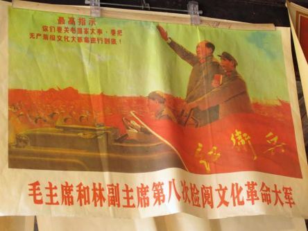 The tall man is Mao Tse-Tung receiving Red Guards, the short man holding the Little Red Book is Lin Biao, who wrote the script on my baby photo and later attempted to assassin Mao.